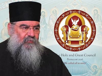 �As there arose a misunderstanding in informing believing Christians that I didn�t sign the document �Relations of the Orthodox Church with the Rest of the Christian World� of the Holy and Great Council,� writes Vladyka Athanasius, �I wish to notify