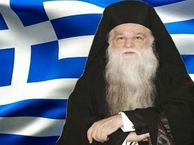 "Metropolitan Amvrosios has stressed that the external forces, ""allied with mendacious Greek politicians who obey them, have put Greece on the verge of disaster"". He has characterized ""the godless occupiers who lost the fear of God"" as ""instruments in"