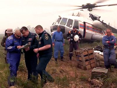 Monday July 4 has been declared a day of mourning in Russia's Irkutsk region in connection with the crash on July 1 of the Ilyushin-76 jet of the Ministry for Emergency Situations which was involved in extinguishing forest fires.