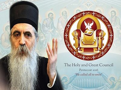 �I did not sign the document �Relations of the Orthodox Church with the Rest of the Christian World,�� writes His Grace Irinej, �because the episcopal members of the Council had the right to express themselves, but not the right to vote. At the Counc