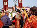 День памяти священномученика Константина Лебедева