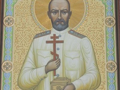 July 31 the residents of Sarov greeted a new icon of the righteous martyr Eugene (Botkin), executed in 1918 together with the royal family in Ekaterinburg and recently ranked among the saints. The icon was painted for the church being built in honor