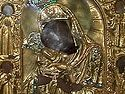 Icon of the Mother of God of Pochaev and Her Miraculous Intercession