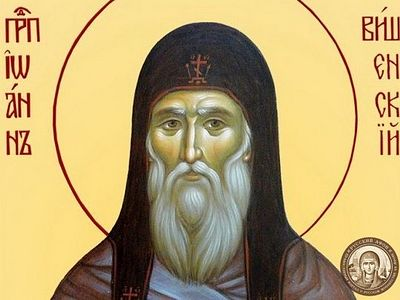Venerable John Vishensky (1550�s-1620�s) was one of the greatest Russian ascetics, playing an important role in the opposition to the expansion of Polish Catholicism and in the revival of Orthodoxy in Ukraine in the sixteenth century. Already during