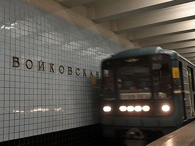 �The people of Moscow voted on ther service 'Active Citizen' for the necessary renaming of the station, thus the station will bear the name 'Baltic.'""