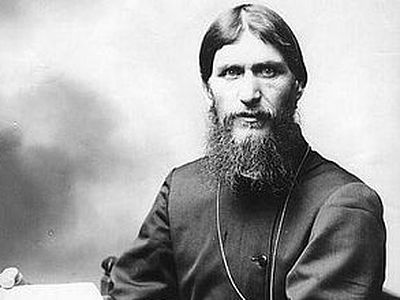 �In particular, new information will be presented in the book about the genealogy of Rasputin on the basis of documents which we found,� she noted.