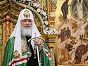 Патриарх Кирилл призвал блогеров к ответственности за публикации в Сети