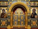 Why must a church have an iconostasis and curtain over the Royal Doors?