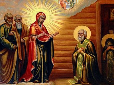 The appearance of the Mother of God in St. Sergius� cell on the place of the current Serapion chamber occurred on a Friday of the Nativity Fast in 1385. The memory of this visitation and promise of the Mother of God to the Trinity Monastery was pious