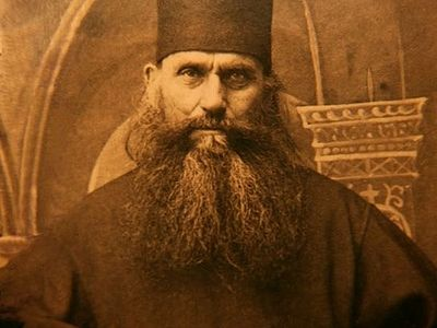 Schema-Archimandrite Iliy (Nozdrin), spiritual father of His Holiness, ascetically struggled on Mt. Athos for more than ten years in one of the sketes of St. Panteleimon Monastery�the Old Russikon. Namely there, at the mill just a few decades earlier