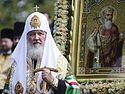 Патриарх Кирилл: Всегда должно хватать воли и сил совершать добро
