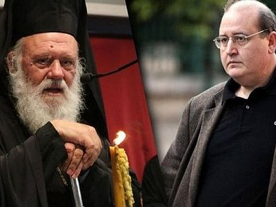 "Metropolitan Paul of Sisanion and Siatista has compared the behavior of the current Greek Education Minister with that of the notorious Roman Emperor Nero: ""Nero set Rome on fire and accused Christians of this crime so as to avoid the people's wrath."