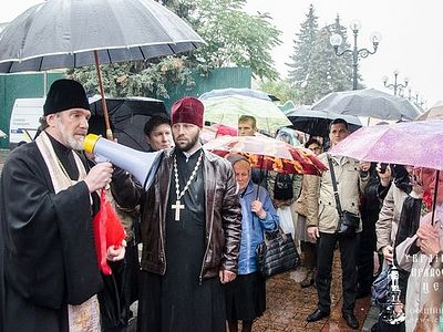 On October 5, 2016, the clergy and believers of the Ukrainian Orthodox Church of the Moscow Patriarchate (UOC-MP) prayed to God to bring the people's deputies to their senses and prevent them from becoming instruments in the anti-religious struggle.