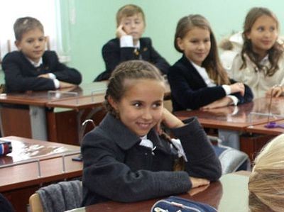 "The majority of fourth graders' parents of Moscow region schools choose the ""Fundamentals of Orthodox Culture"" course for their children."