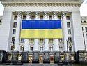 В Администрации президента Украины предлагают деньги за переход в Киевский патриархат