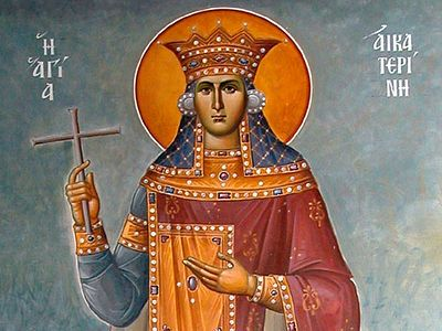 Cities in Russia were named in honor of St. Catherine, not the Tsarina, that the lives of their people would pass under her prayerful protection, that they would have a guideline, an ideal, an example, according to which simple, and rich, and poor, a