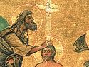 A word on the feast of the Baptism of the Lord; on internal baptismal grace