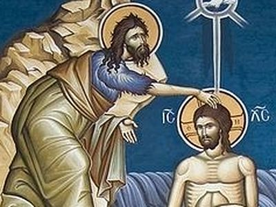 After Christ was baptised, the first words that He said were: 'Repent for the Kingdom of Heaven is at hand'. But what exactly do these words mean? What is repentance? What is the Kingdom of Heaven?