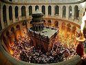 В храме Гроба Господня окончена реставрация Кувуклии