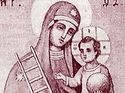 The Putivl Icon of the Mother of God