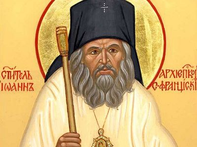 The saint loved with intense fervency his native land, its history, and its sacred shrines. He was filled with profound anguish over Russia's enslavement to antichristian forces and was completely irreconcilable with the godless government. Neverthel