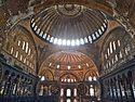 МИД Греции осудил чтение Корана в соборе Святой Софии