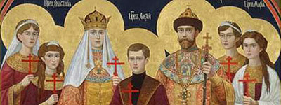 The Holy Royal Martyrs