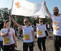На Московском марафоне собрали больше 1 миллиона рублей в пользу службы помощи «Милосердие»
