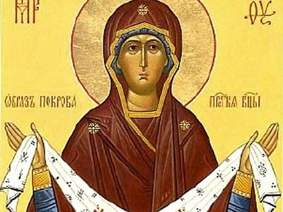 What for us is the Protection of the Theotokos, the symbolic appearance of which was revealed to St. Andrew, Fool for Christ, in Constantinople's Blachernae church?