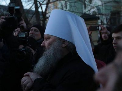 "On the second day of the Nativity, January 8, on the eve of the evening services, about thirty men in balaclavas and masks from the radical right organization C14 (""Sich"") blocked the entrance to the territory of the Holy Dormition Kiev-Caves Lavra."