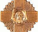 МДА приглашает на обучение по программе подготовки церковных специалистов в области катехизической деятельности