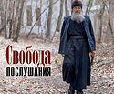 Вышел в свет февральский выпуск журнала «Монастырский вестник»
