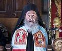 Предстоятель Украинской Православной Церкви возглавил праздничное богослужение на Афоне