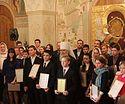 В Москве наградят победителей конкурса «Лето Господне»