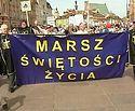 В Варшаве прошел христианский «Марш против абортов»