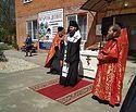 Архиепископ Феофилакт открыл первый в Кабардино-Балкарии реабилитационный центр для наркозависимых