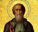 Нижегородская полиция нашла похищенные из монастыря иконы