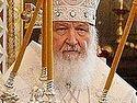 Святейший Патриарх Кирилл напутствовал митрополита Тихона (Шевкунова) на служение на Псковской кафедре