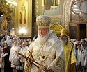 Владимир Путин поздравил Святейшего Патриарха Кирилла с Днём тезоименитства