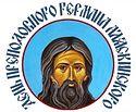 На Московском подворье Валаамского монастыря состоится «День преподобного Германа Аляскинского 2018»