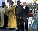Патриарх Кирилл в присутствии Президента России и министра обороны РФ освятил закладной камень в основание главного храма Вооруженных сил