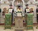 Иконы с частицами мощей православных святых переданы храму преподобного Сергия Радонежского при Генштабе Вооруженных сил России