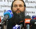 Украинская Православная Церковь не будет участвовать в объединительном соборе