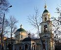 На Ваганьково освятят и поднимут новые колокола