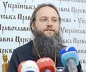Перешли в раскол: В УПЦ прокомментировали участие иерархов в «объединительном Соборе»
