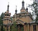 Первый в России храм во имя св. Серафима Саровского признан памятником регионального значения
