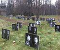 В Новосибирске пройдет научно-практическая конференция «Сохранение исторической памяти о новомучениках, исповедниках и жертвах репрессий»