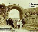 В Екатеринбурге открывается выставка о вкладе династии Романовых в развитие археологии