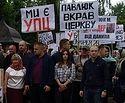 В Черновцах верующие Украинской Православной Церкви вышли на улицы против насильного перевода храмов в ПЦУ