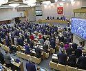 Госдума впервые почтила память Николая II и всех жертв Гражданской войны